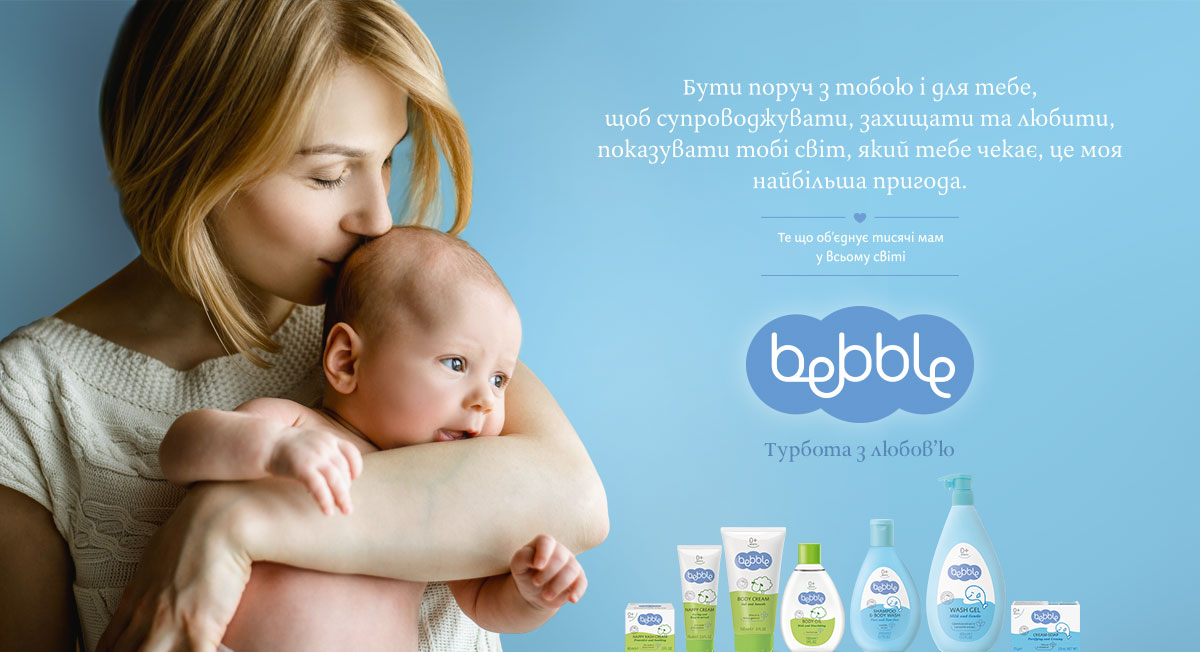 Welcome baby collection and Baby essential duo